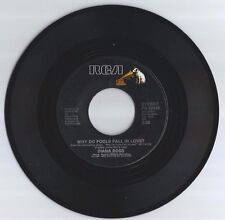 DIANA ROSS 45 RECORD-WHY DO FOOLS FALL IN LOVE/ THINK I'M IN LOVE..VG+  1981