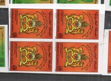 Morocco SC 612 Imperf Block of Four MNH (4did)