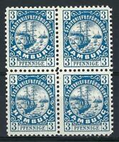 Germany 1887 Hamburg Private Post Ship blue local block 4 MNG Forgery