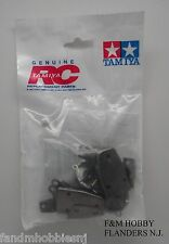 New Tamiya King Hauler Semi Truck Press Parts Bag A Part TAM 9405917 Shock Mount
