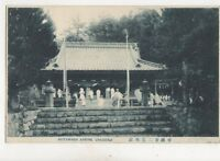 Hutawara Shrine Chuzenji Japan Vintage Postcard 353b