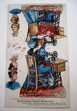 "Victorian Vintage Paper Doll Trade card for ""New Home Sewing Machine Co."" *"