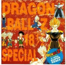 Dragon Ball Z 18 1/2 Special - 2006 Japan Soundtrack CD