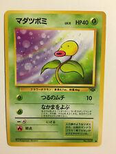 Pokemon Card / Carte Bellsprout LV.11 No.069 Card Game (1996)