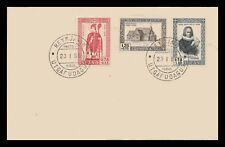 Iceland 1956 FDC, 900th Anniversary og the Bishopric of Skálholt. Lot # 3.