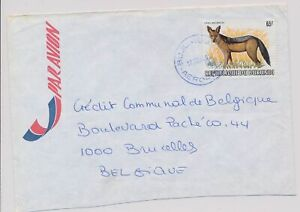 LM85741 Burundi 1964 to Brussels air mail good cover used