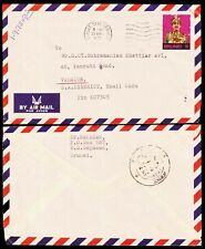 BRUNEI 1975 AIRMAIL COVER TO INDIA - N41772