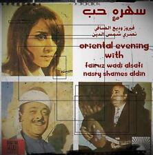 SAHRAT HOB PLAY OF FAIRUZ/WADI ALSAFI LEBANESE ARABIC