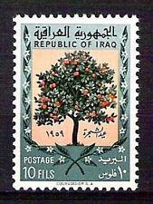 IRAQ IRAK SC 231 SG 510 1959 ARBOR TREE DAY MNH Iraqi Stamps Set