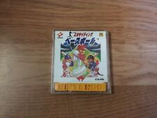 Exciting Baseball Nintendo Famicom Disk System Japan Import