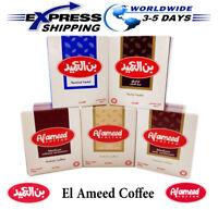 Al Ameed Mit, Ohne Kardamom Light / Dark & Französisch Kakao Kaffee Arabic Bean