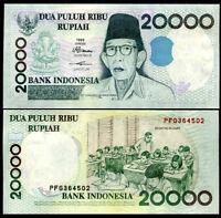 INDONESIA 20000 20,000 RUPIAH 1998/2004 P 138 UNC