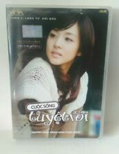 Vietnamese - 6 Dvd set - Cuoc Song Tuyet Voi Iii - Life is Beautiful all region