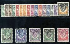 Northern Rhodesia 1938 KGVI set complete MLH. SG 25-45. Sc 25-45.