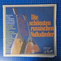 Die schönsten rusischen Volkslieder Melodia Eurodisc 75575XU LP123