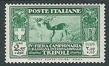 1930 LIBIA QUARTA FIERA DI TRIPOLI 2,55 LIRE MH * - K118