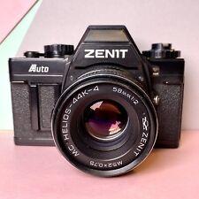 Zenit Auto 35mm SLR Film Camera W/Helios 44k-4 Lens 58mm F2 Working Order! Lomo