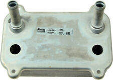 Engine Oil Cooler-Nissens WD Express fits 03-06 Porsche Cayenne 4.5L-V8