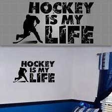 Hockey Wall Quote,Hockey Wall decal Silhouettes, Hockey players room decor