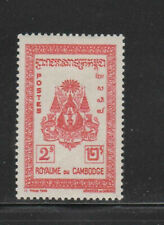 CAMBODIA #26  1954  2pi  ARMS OF CAMBODIA   MINT VF LH  O.G