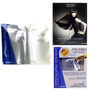 SHISEIDO Hair Rebonding Straightener Natural To Sensitized Cream DIY Exp. 2023