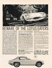 1963 Lotus Elite Beware of Lotus-Eaters art Vtg Print Ad
