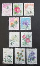 JAPAN USED 2008 PREFECTURE FLOWERS 50 & 80 yen 10 VAL VF COMP SET SC 3030 - 3039