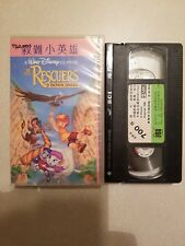 DISNEY RESCUERS DOWN UNDER CHINESE SUBTITLES VHS RARE FREE SHIPPING