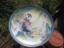 "Beauties of the Red Mansion Plate#1""Pao-chai""1985 Imperial Jingdezhen Porcelain"