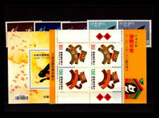 ROC 5 stamps, 2 Souvenir Sheets, appear Never Hinged - C3005