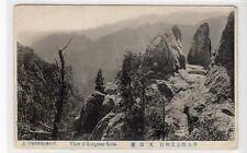 VIEW OF KONGOSAN: Korea postcard (C19318)