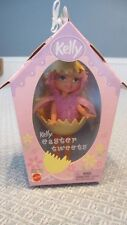 NEW MATTEL KELLY EASTER TWEETS DOLL IN BIRD COSTUME W/ CRACKED EGG-BIRDHOUSE BOX