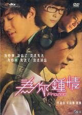 Frozen DVD Janice Man Aarif Lee Leon Lai Janice Vidal NEW R3 Eng Sub