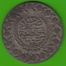 Osmanisches Reich Türkei 5 Kurush AH 1223 Jahr 23 hübsch nswleipzig