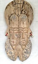 Vtg Hand Carved Wood with Tin Double Face Mask - Cowry Shell Earrings - Tribal