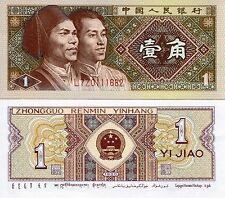 Banknote China Chinese PRC 1 Jiao 1980 Communist Currency UNC Yuan Uncirculated