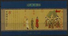 PR China 2002-5 The Royal Carriage Art Painting M/S MNH