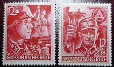 Satz 909 910 MNH * * Deutsches Reich Parteiformationen SA und SS (2