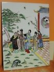 Chinese Porcelain Plaque 9 x12  Famille Rose Hand Painted Qing mark ANTI ID  751