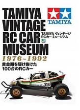 Tamiya Vintage RC Car Museum 1976-1992 Photo book Box Art NEW JAPAN F/S