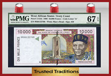 TT PK 114Ah 1999 WEST AFRICAN STATES 10,000 FRANCS PMG 67 EPQ POP ONE!