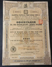 City of Moscow Loan Bond 1908 for £20