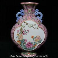"""13.2"""" Marked Chinese Famille rose Porcelain Dynasty Flower Ears Bottle Vase"""