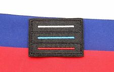 Russian military morale patch Russian black flag with colored stripes