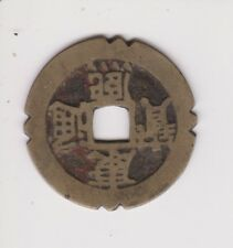 RARE.VERY OLD COUNTER STAMPED CHINA COIN.27MM..J.148