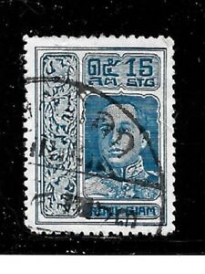 Thailand Stamps- Scott # 168/A21-15s-Canc/H-1917-NG