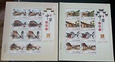 China stamp 2013-12 Ancient Town of China (I) 中国古镇(一) M/S MNH