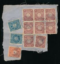 JAPAN 1900 CHRYSANTHEMUMS MULTI FRANKING PIECE on WOVEN PAPER