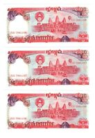 Group Vintage Banknotes Cambodia 3 Sequential Choice UNC 1992 500 Riels Pick 38