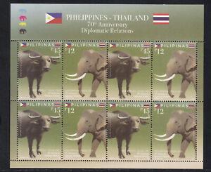 Thailand 2019 MNH FS 70th Ann. Diplom. rel. Thailand-Philippines issue Philipp.